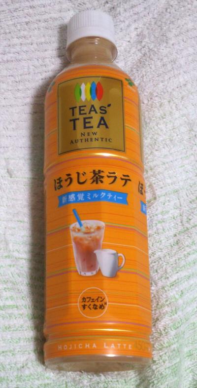 茶(ちゃ)の意味 - goo辞書 - 国語・英語
