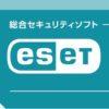 ESET Smart Securityの「0x1106」エラーを解決したまでの話をまとめてみた